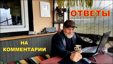voprosy-otvety